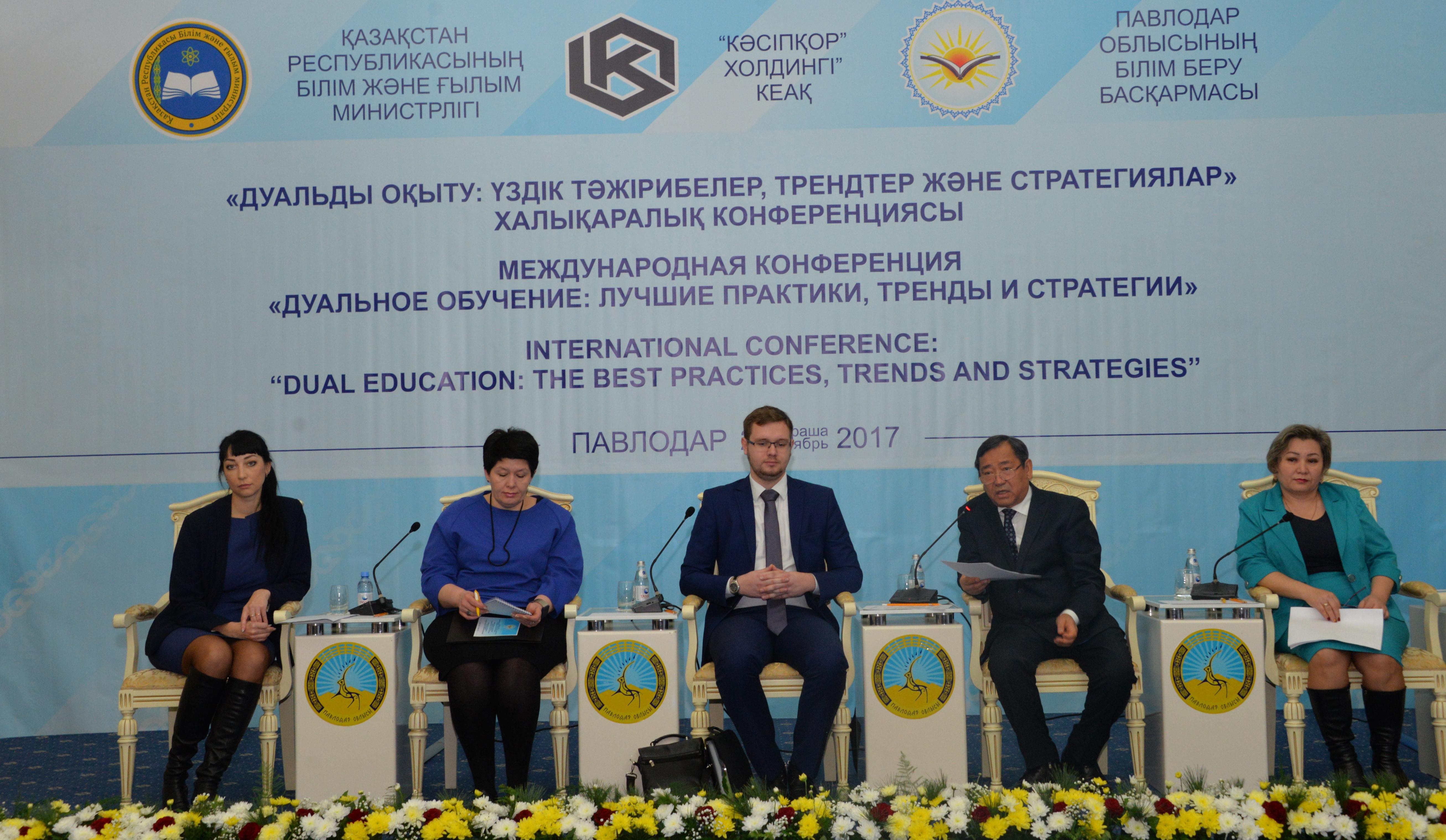 Лучшие практики и перспективы дуального образования обсудили в Павлодаре