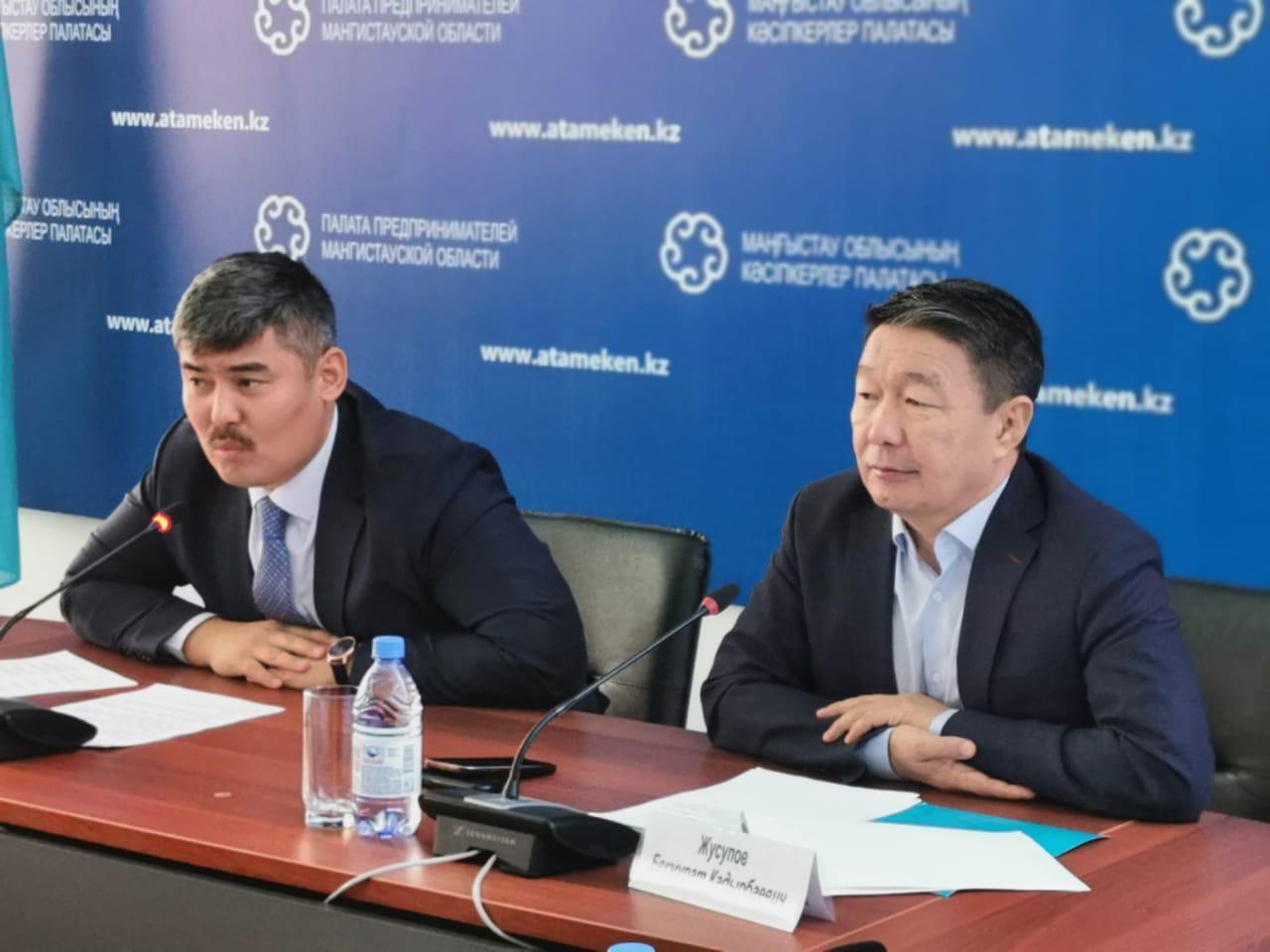 В Актау прошла встреча представителей казахстанско-турецкого бизнеса